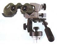 Manfrotto Stativklemme for kikkert M035BN