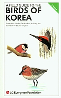 A Field Guide to the Birds of Korea